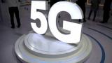 10月之前,中國計劃40個城市部署5G