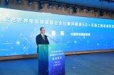 中国移动:今年在40+个城市建设5G网络!