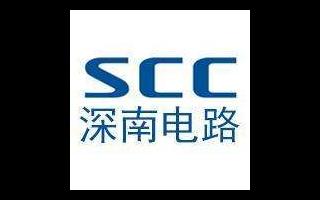 深南电路发布投资者调研相关活动信息,?#25945;?G通信PCB领域的优势
