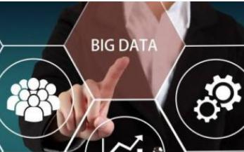 大数据或将消亡?问题到底出在哪?