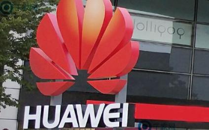华为仍是全球最大无线供应商 5G未来成功有望