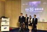 浦发银行联合中国移动近日在张江推出5G+智慧银行...