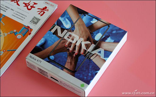 NokiaX71评测 属于绝对够用的级别