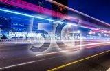 争取5G全球领先 六个关键点给予十足底气
