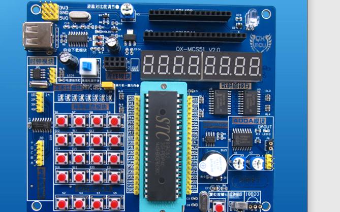 使用单片机进行数码管动态显示的详细资料说明