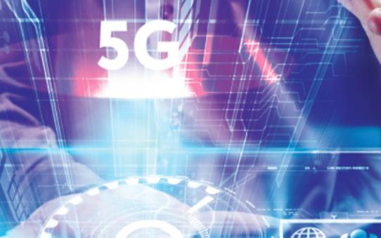 5G即将到来的今天,安防企业该怎样应对?