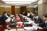 招联消费金融有限公司召开董事会议 王晓初提出4个坚持