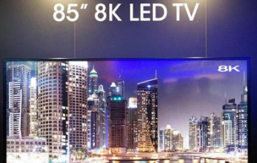 5G助推下 8K电视的产量将快速增长