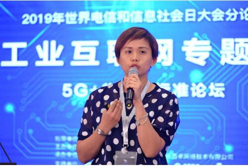 5G最大的应用是物联网而物联网最大的市场可能是车联网