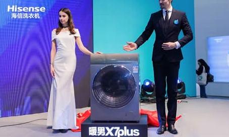 海信暖男X7plus滚筒洗衣机亮相 品质升级带来全新洗衣体验