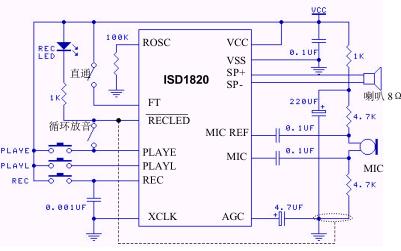 ISD1820语音模块系列的数据手册和电路资料合集免费下载