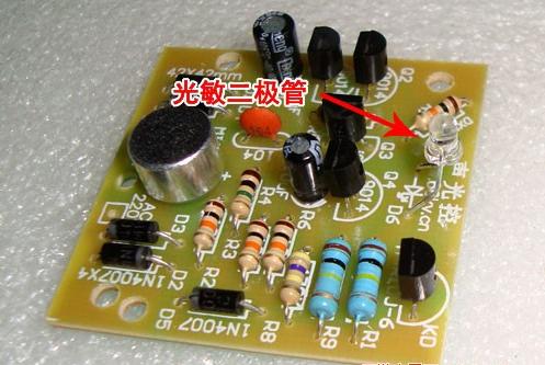 声光开关电路板元器件组成,声光控开关套件焊接教程