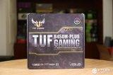 華碩TUFB450M-PlusGAMING評測 AMD中端主板性價比之選