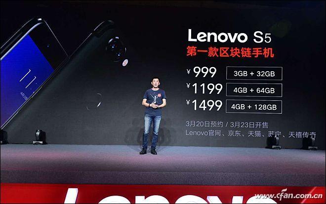 联想S5手机评测 更超值的联想手机
