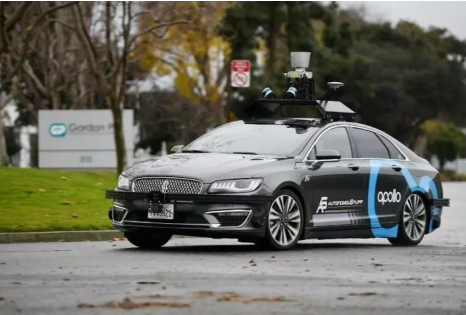 百度自动驾驶业务被重新列入分拆计划 官方回应消息...