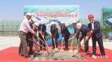 上海积塔半导体项目的建设进入新阶段