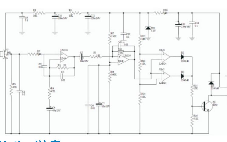 模拟双元插件封装红外传感器D203B详细规格数据手册资料免费下载