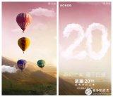 曝荣耀20系列搭载迄今为止业界最大的后置镜头光圈