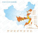 RFID产业主要分布是否在华东华南