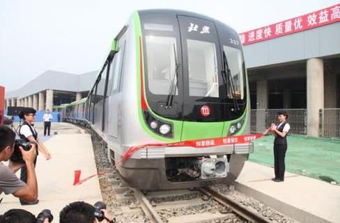 北京移动联手京港地铁实现?#35828;?#38081;16号线移动5G信号全线覆盖