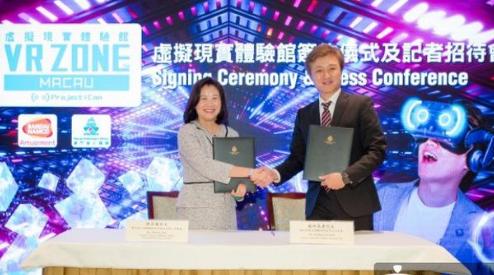 2019年秋季将在中国澳门落地第一家VR线下体验馆VR ZONE MACAU