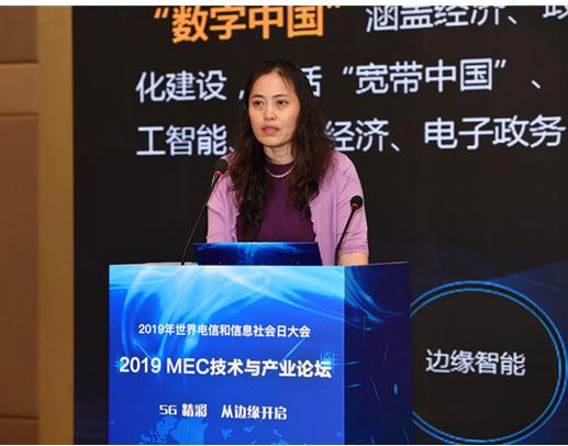 5G叠加MEC能够更好地赋能数字中国