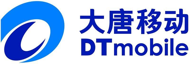 大唐移动总工程师王映民:基于场景的5G技术和业务