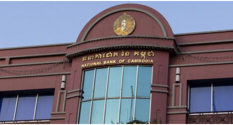 柬埔寨国家银行宣布将与初创企业合作测试区块链技术