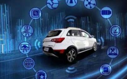 物聯網急速發展,帶動汽車行業走向新時代