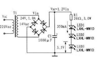 浅谈马达的驱动电路设计思路