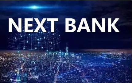 NEXT BANK未来银行面对无限的发展机遇