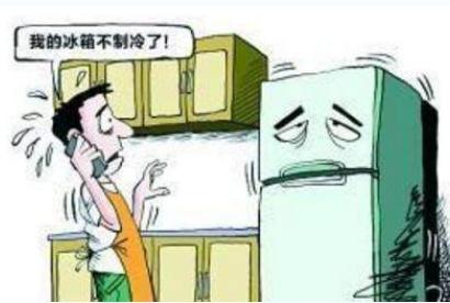 冰箱罢工原因多样 解决办法也各异