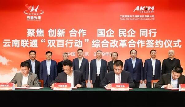 云南联通积极落实联通省分公司层面实施了五新战略