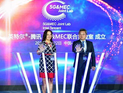 騰訊和英特爾將聚焦于MEC平臺全面推動云產品的升級和5G發展
