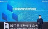 腾讯优图贾佳亚:计算机视觉 AI 技术在传统产业中落地应用