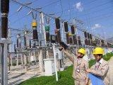 电力企业RFID资产管理几大优势