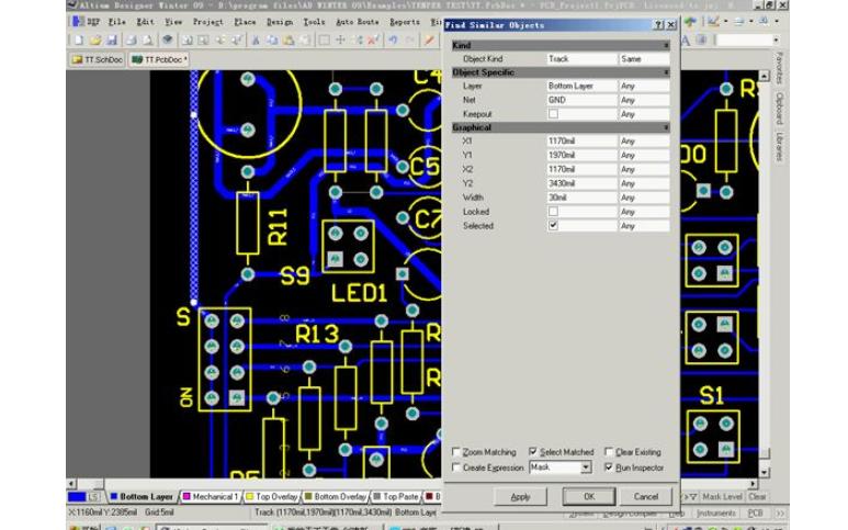 Altium Designer DXP元器件库的资料合集免费下载