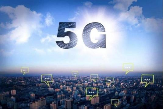 5g技术_中国移动将获5g牌照 超高速无线技术