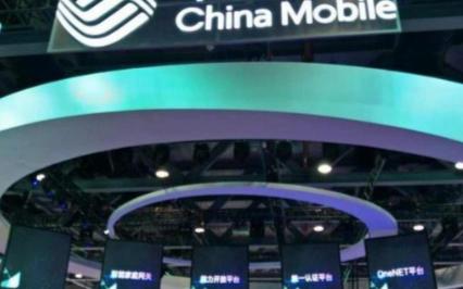 中国移动将获5G牌照 超高速无线技术