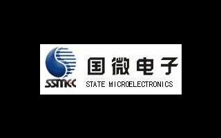 国微技术拟1000万元入股大基金旗下EDA公司鸿芯微纳