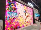 奥拓电子自主研发4K、8K超高清视频处理系统国际领先!