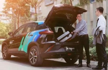 小鹏汽车宣布网约车品牌进行试运营 既是机遇也是挑战
