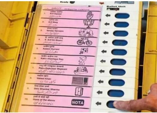 区块链技术可以保证电子投票机的安全性防止造假