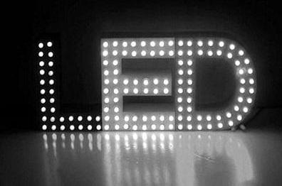 我国LED照明产业鱼龙混杂但总体呈上升态势 行业未来将加速整合