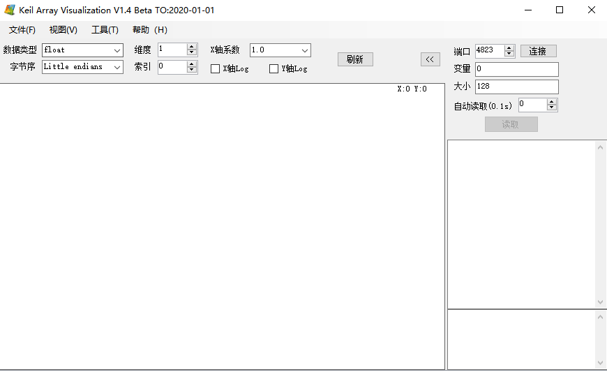 keil调试工具Keil Array Visualization V1.0示波器工具软件和教程