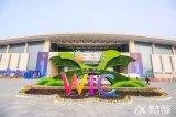 科大讯飞智能政务服务系统亮相第三届天津世界智能大会 展示最新成果