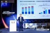 华为副总裁张福鹏:5G加速,打造全联接智能世界