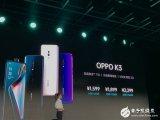 OPPOK3正式发布 售价1599元起