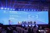 北京联合大学携讯飞智能语音技术 为残疾大学生打造无障碍求学环境
