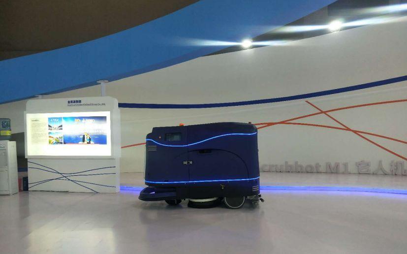 它人机器人携智能无人驾驶洗地机器人惊艳亮相展会现场